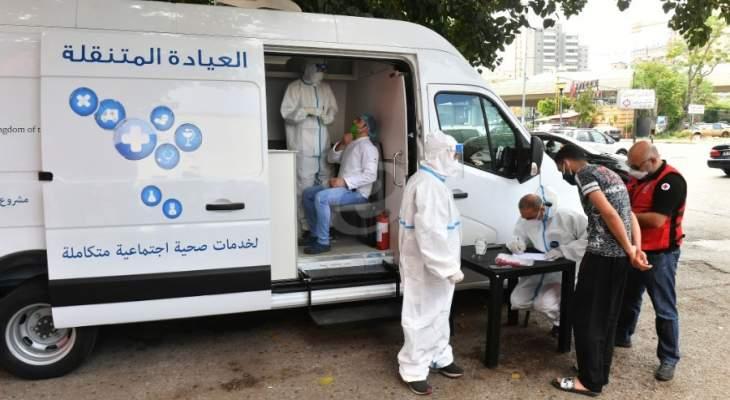 بلدية كفرحزير: فحوص الـ PCR لعائلة المصابين سلبية