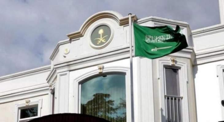 السفارة السعودية: فهد الركف لا يحمل أي صفة رسمية وآرائه لا تعكس موقف السعودية