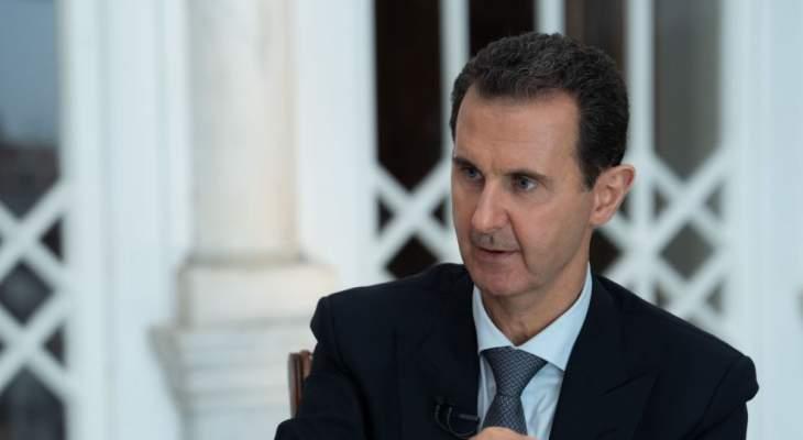 ديلي تليغراف: عائلة الأسد تملك عقارات بروسيا تزيد قيمتها عن 30 مليون جنيه استرليني