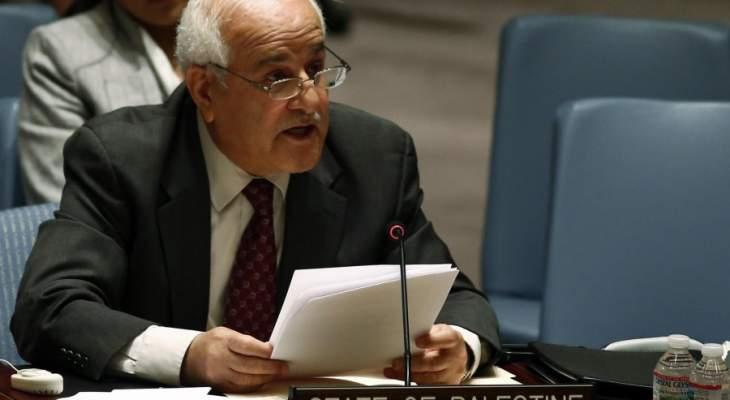 رياض منصور طالب المجتمع الدولي بإدانة زيارة نتانياهو مستوطنة وسط الضفة