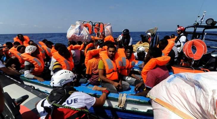 المنظمة الدولية للهجرة: 11 مهاجرا على الأقل لقوا حتفهمإثر غرق قاربهم قبالة ليبيا