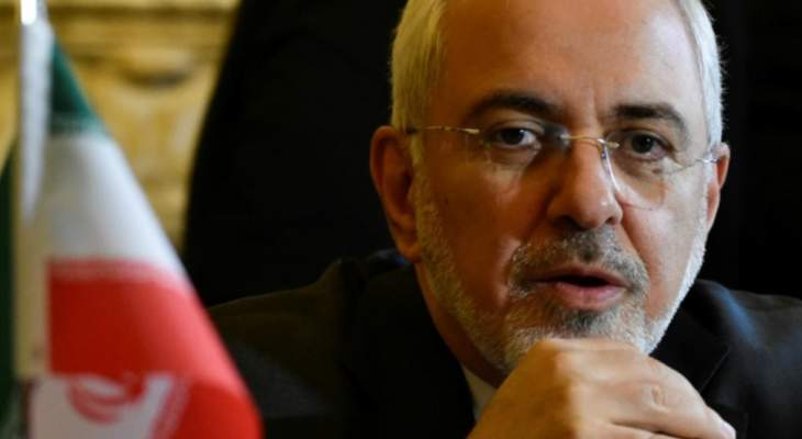 ظريف: إيران ستعتبر أي تعرض لسفنها من قبل الولايات المتحدة قرصنة ولن تبقى دون رد