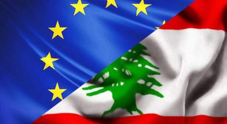 """""""الحدث"""" عن مسؤول أوروبي: العقوبات بحق مسؤولي لبنان متاحة والقرار سيتخذ قريبا"""