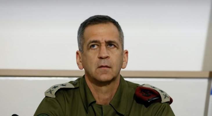 رئيس هيئة الأركان الإسرائيلية كشف تنفيذ ضربات عسكرية سرية في المنطقة