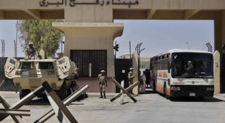 وزارة الداخلية بغزة: إغلاق معبر رفح بعد فتحه 4 أيام استثنائيا أمام الحالات الإنسانية