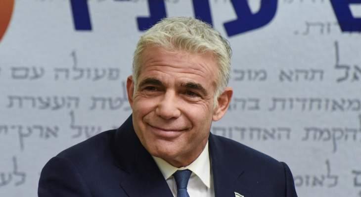 وزير الخارجية الإسرائيلية يقوم الأسبوع المقبل بأول زيارة رسمية إلى الإمارات
