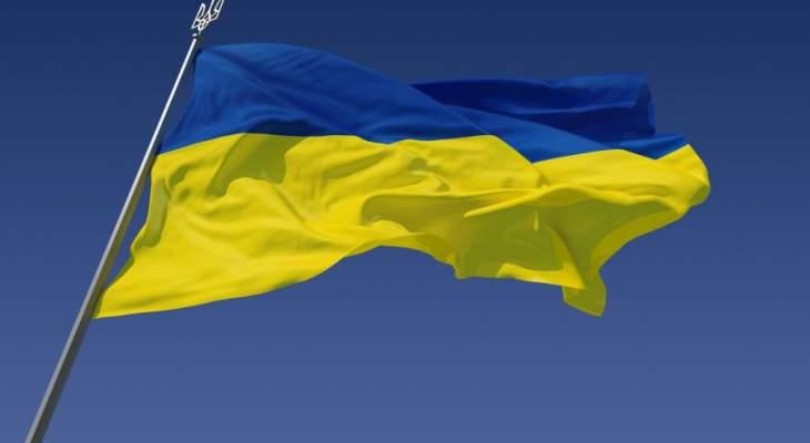 """أوكرانيا تهدد إيران بـ """"الخطة ب"""" إذا رفضت دفع تعويضات عن الطائرة التي أسقطتها"""