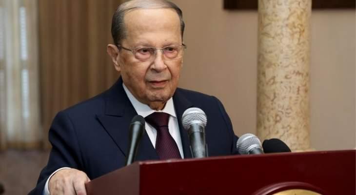 الرئيس عون غادر الى نيويورك مترئساً وفد لبنان للجمعية العامة للامم المتحدة
