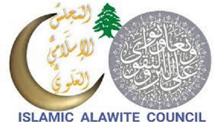 وسقَطَ الجميع في امتحانِ المجلسِ الإسلامي العلوي