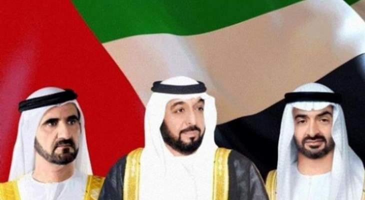 رئيس الإمارات وحاكما دبي وأبو ظبي هنأوا رئيسي بفوزه بالانتخابات الإيرانية