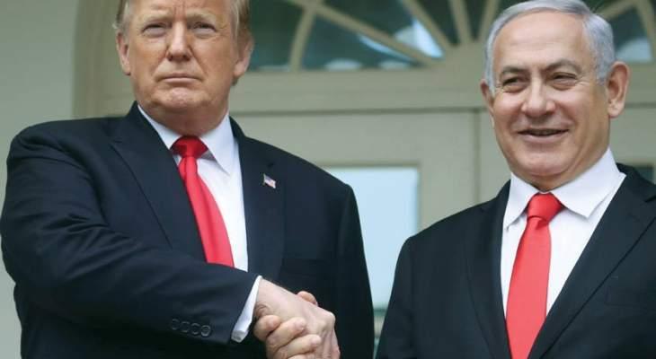 صفقة القرن..والفرصة التي يجب التقاطها فلسطينيا