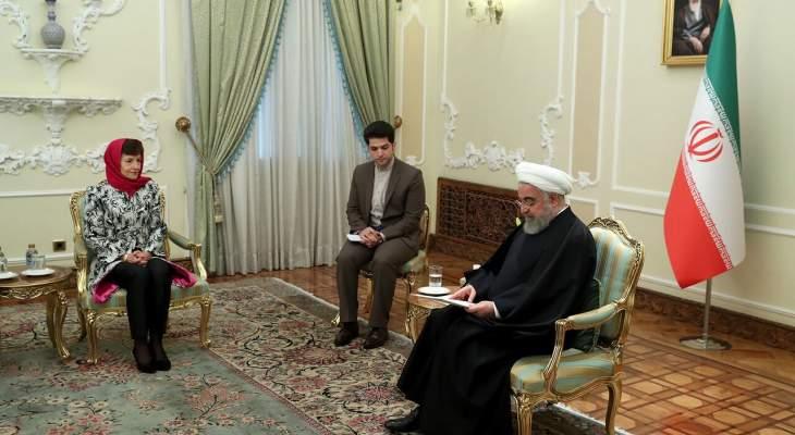 روحاني: انهيار الاتفاق النووي سيضر بالعالم وإيران ستواصل دعمها لشعب اليمن