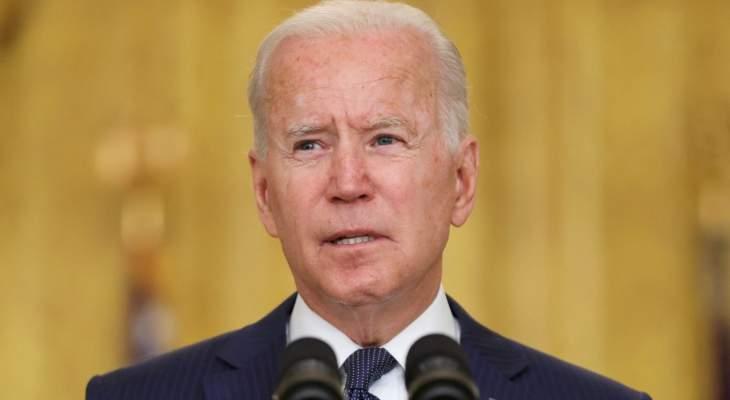 بايدن: أعتقد أن الكونغرس سيقر مشروعي قانوني الإنفاق