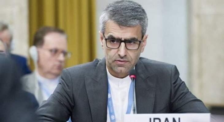 مسؤول إيراني: لمحاكمة أميركا ومقاضاة بعض الدول الأوروبية لفرضها الحظر غير القانوني جراء كورونا