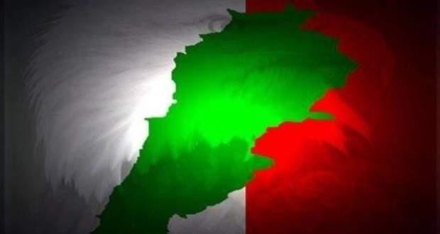 النشرة: الديمقراطي اللبناني قاطع احتفال مصالحة الجبل أمس