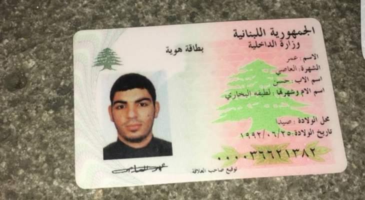عمر العاصي: الانتحاري الملتبس