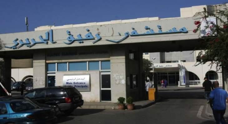 """مستشفى بيروت الحكومي: وفاة واحدة و45 إصابة جديدة بـ""""كورونا"""" و17 حالة حرجة"""