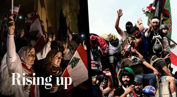 واشنطن بوست: المحتجون في لبنان والعراق قد يحققوا ما لم تحققه أقصى ضغوطات ترامب