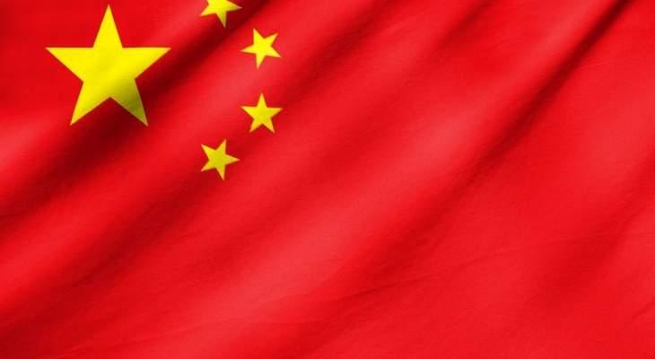 خارجية الصين: أكبر تهديد يواجهه العالم اليوم هو الأحادية والإجراءات التنمرية