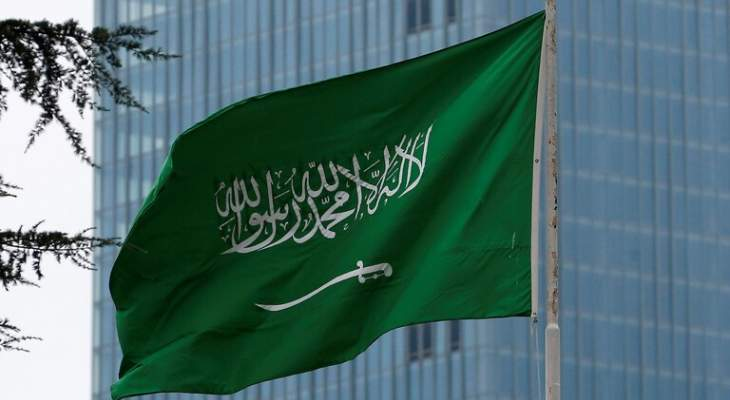 مجتهد: أنباء عن إطلاق سراح شخصية مهمة من آل سعود بضغط أميركي