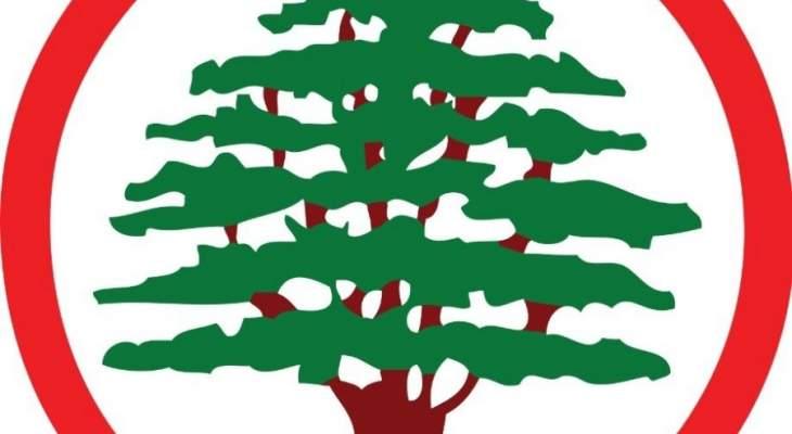 القوات اللبنانية أشادت بقرار رابطة الأساتذة المتفرغين في اللبنانية بتعليق الإضراب