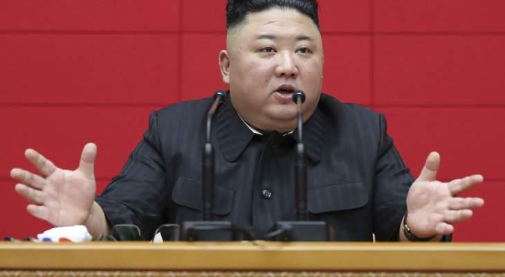 زعيم كوريا الشمالية دعا لحالة التأهب القصوى ضد الوضع المتغير بشبه الجزيرة الكورية