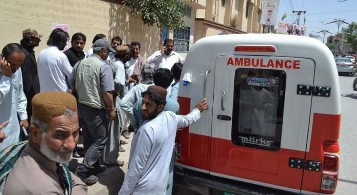 الأمن الأفغاني: مقتل7 أشخاص بهجوم شنه مسلحو طالبان على مخفر شمال اليلاد