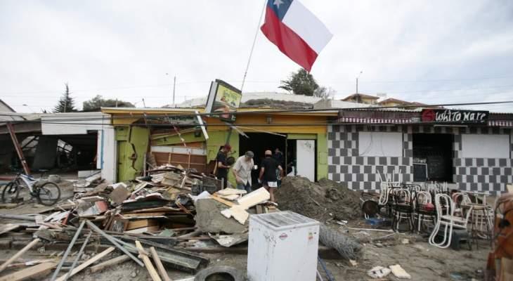زلزال بقوة 6.2 درجة يقع قبالة ساحل وسط تشيلي