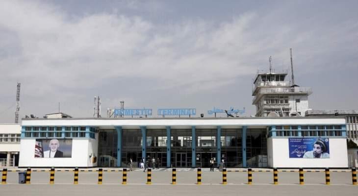"""""""سكاي نيوز"""": وصول طائرة مساعدات إماراتية لإغاثة الشعب الأفغاني"""