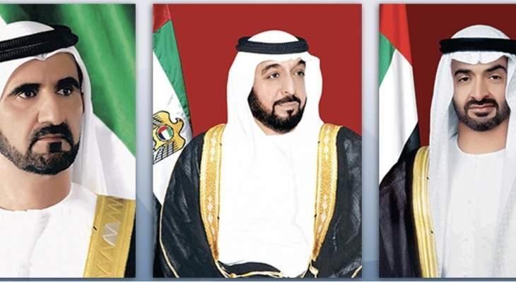 رئيس الإمارات ونائبه وحاكم أبوظبي بعثوا رسائل تهنئة لرئيس سوريا باليوم الوطني لبلاده