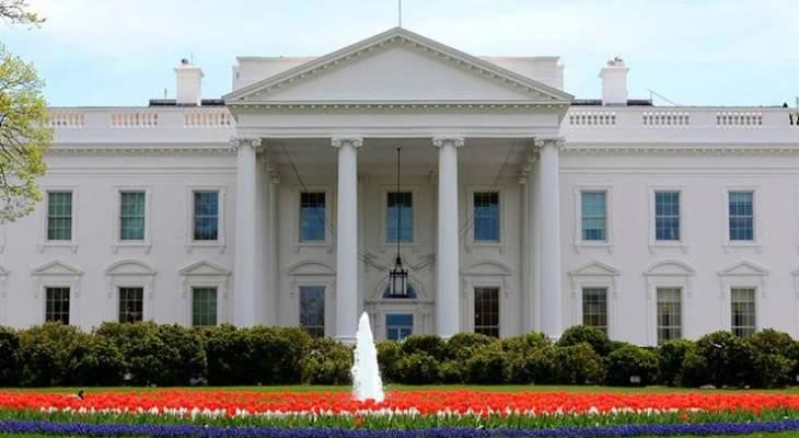 البيت الابيض: ترامب عين مستشار ريغان نائبا أول لمستشار بولتون