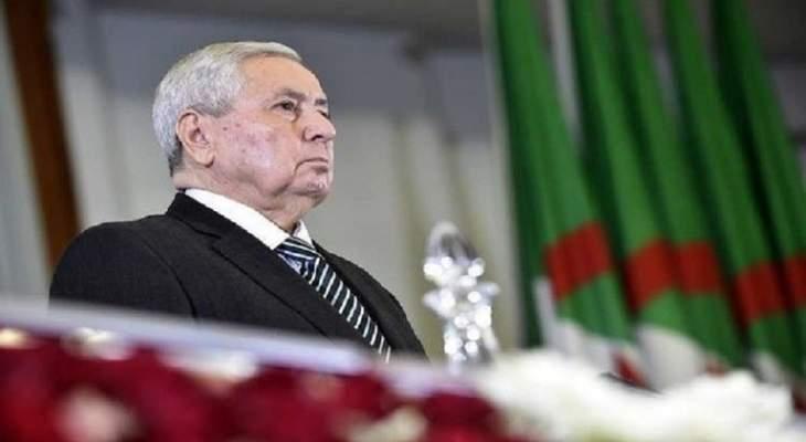 الرئيس الجزائري المؤقت: الانتخابات الرئاسية حل دستوري مستعجل