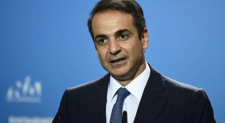 رئيس الوزراء اليوناني: الحكومة على استعداد لدعم أجندة الاتحاد الأوروبي تجاه العلاقات مع تركيا