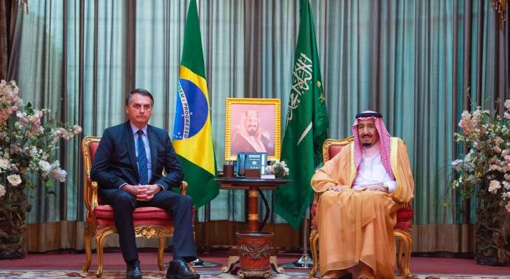 ملك السعودية ورئيس البرازيل شهدا تبادل أربع اتفاقيات تعاون بين البلدين