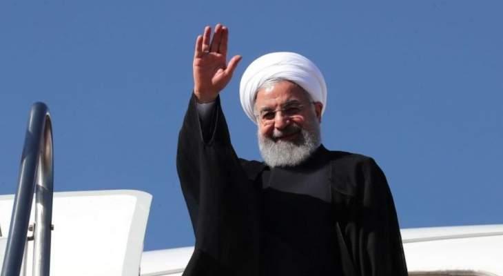 روحاني غادر إلى ماليزيا للمشاركة في قمة كوالالمبور 2019 الدولية