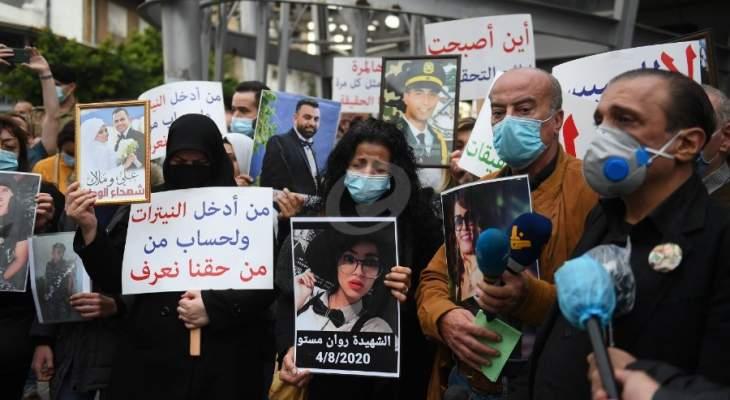 اهالي ضحايا انفجار بيروت: القاضي بيطار بدأ مراجعة ملف التحقيق بشكل رسمي