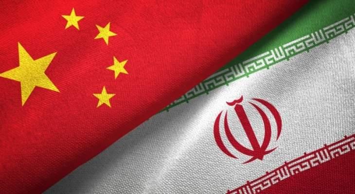 """وصول أول شحنة من المساعدات الصينية لمكافحة فيروس """"كورونا"""" إلى إيران"""