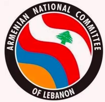 لجنة الدفاع عن القضية الارمنية في لبنان رحبت بقرار أميركي يدعو للإفراج عن الأسرى الأرمن