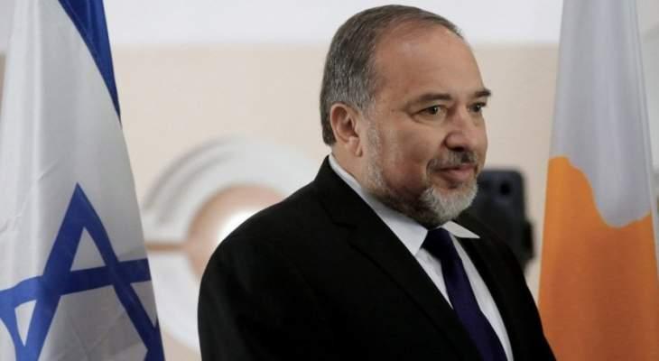 ليبرمان: نعمل على الوقيعة بين أهالي غزة وحركة حماس