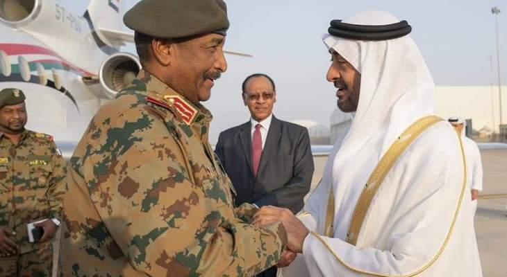 رئيس المجلس العسكري الانتقالي السوداني اختتم زيارته الرسمية إلى الإمارات