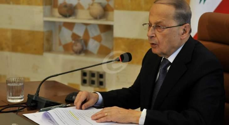 بدء جلسة المجلس الاعلى للدفاع برئاسة الرئيس عون للبحث في موضوع التعبئة العامة