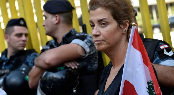 محتجون أقفلوا مكتب شركة كهرباء جبل لبنان في مزبود