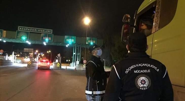 ضبط 112 مهاجرا غير شرعي على متن شاحنة في ولاية وان شرقي تركيا