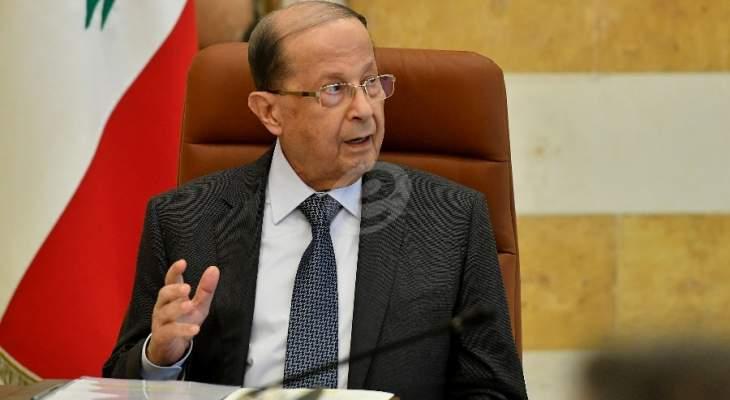 مصادر الجمهورية: الرئيس عون لم يوافق على اسماء طرحها الحريري لتشكل حصته بالحكومة