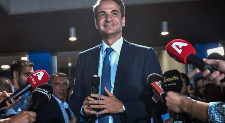 رئيس وزراء اليونان: نحذر من خطر وقوع حوادث في بحر إيجه بسبب تركيا