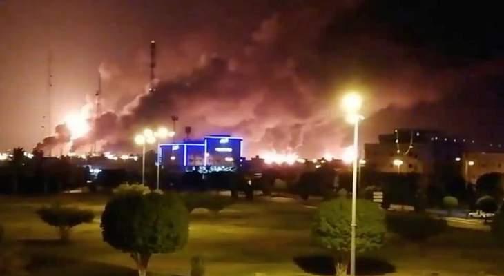 CNN: صور الأقمار الصناعية تظهر أن الصواريخ التي هاجمت أرامكو أتت من إيران