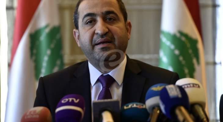 عطالله: ليس الرئيس عون من يستقيل ويهرب من المسؤولية وحزب الله لن يسمي الحريري