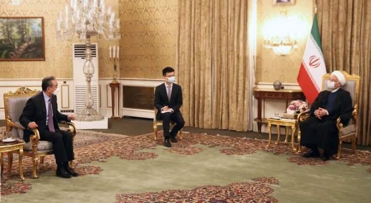 روحاني ندد بتدخلات أميركا بالشؤون الإقليمية: العلاقات مع الصين مهمة واستراتيجية بالنسبة لإيران