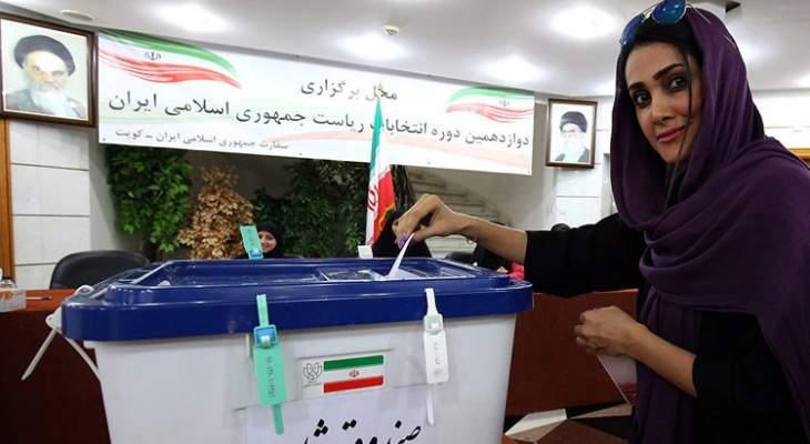 592 مرشّحاً للإنتخابات الرئاسية الإيرانية ومجلس صيانة الدستور يتحكّم بمصيرهم