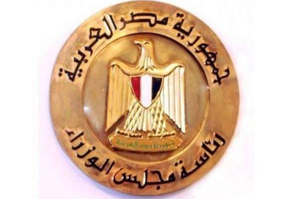 الحكومة المصرية: تم الاتفاق بشكل مبدأ مع العراق على إنشاء آلية النفط مقابل الإعمار